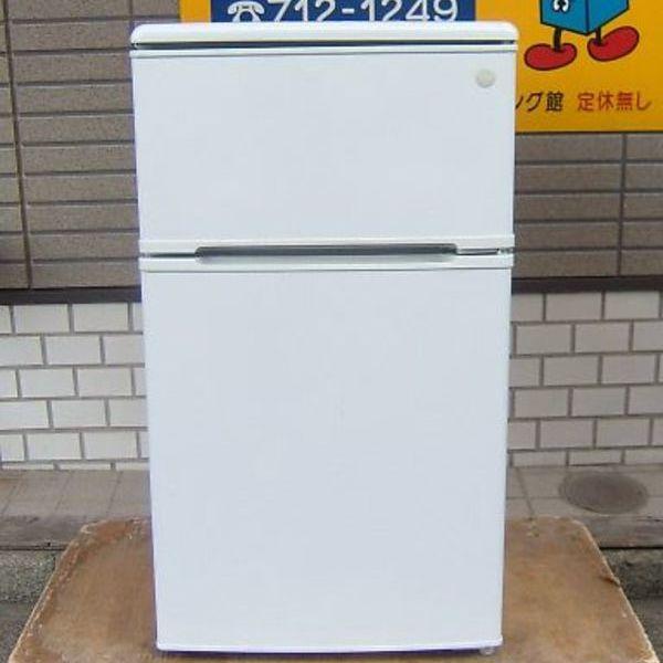 ダイウー 冷蔵庫 88L 2011年製