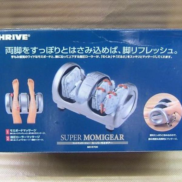 スライヴ フットマッサージャー スーパーモミギアー MD5700 3980円