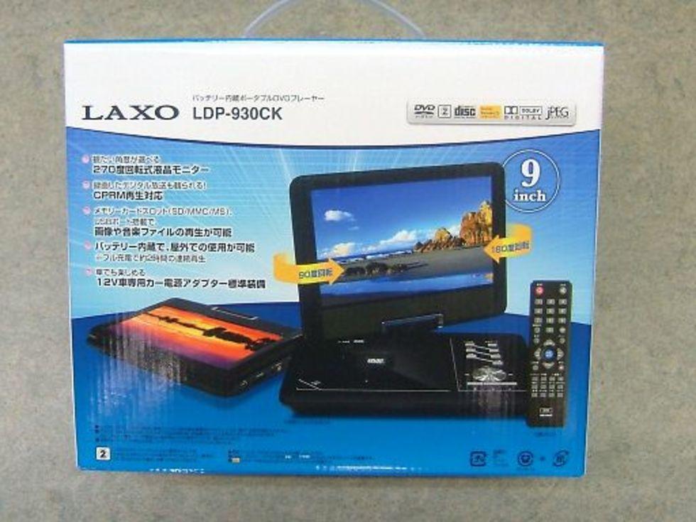 LAXO 9インチ DVDプレーヤー LDP-930CKのサムネイル