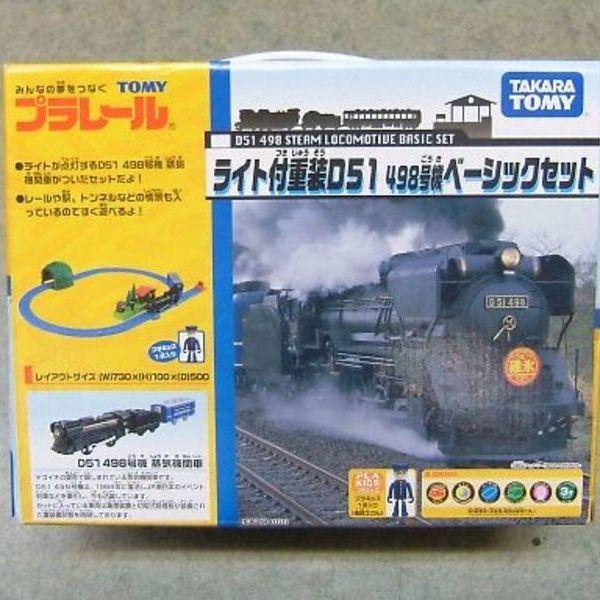 新品 プラレール D51 ベーシックセット 2,580円