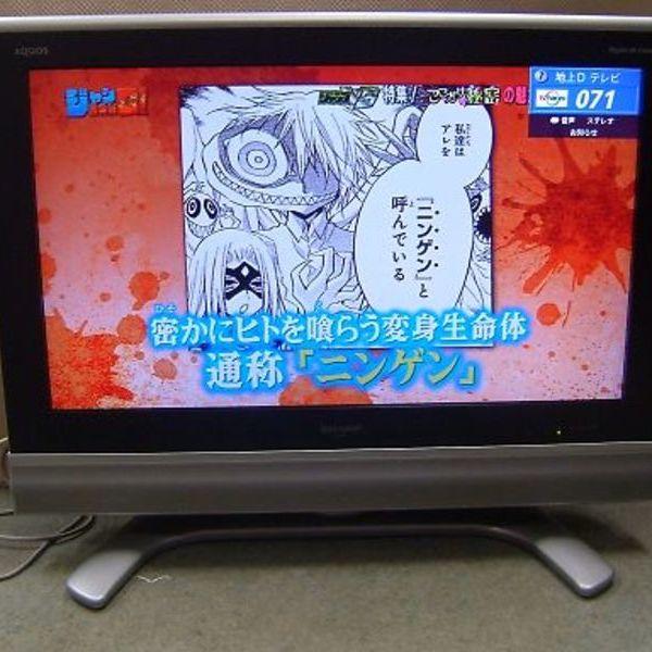 シャープ AQUOS 液晶テレビ32型 LC-32BD1 14,800円