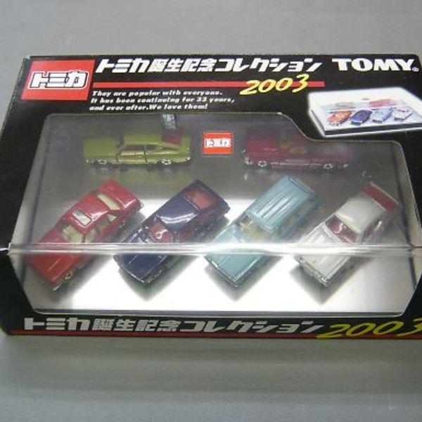 トミカ誕生コレクション2003  3,500円