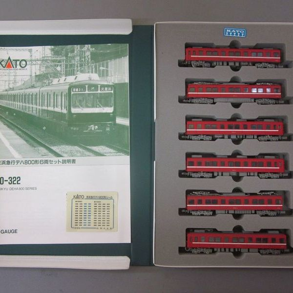 KATO 10-322 京浜急行電鉄デハ800形 6両セット 14,800円
