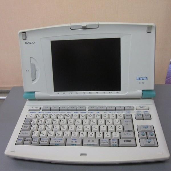 カシオ ワープロ GX-50 13,000円