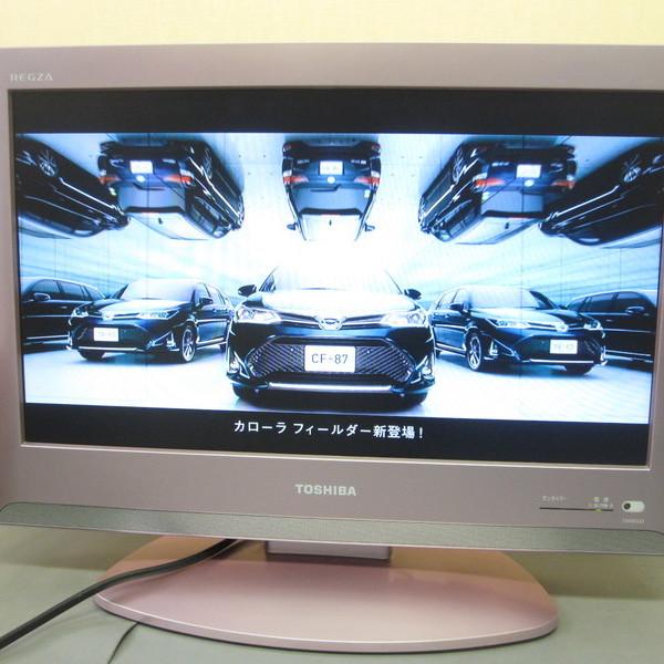 東芝 19型液晶テレビ 19A8000 9,800円