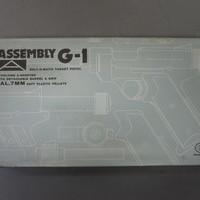 懐かしの玩具 増田屋 アセンブリー G-1  3,000円のサムネイル