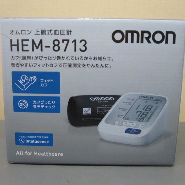 新品 オムロン 血圧計 HEM-8713 5,580円