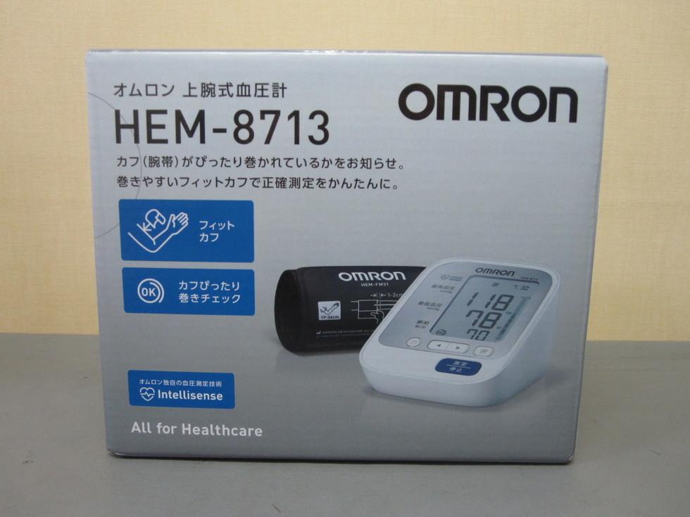 新品 オムロン 血圧計 HEM-8713 5,580円のサムネイル