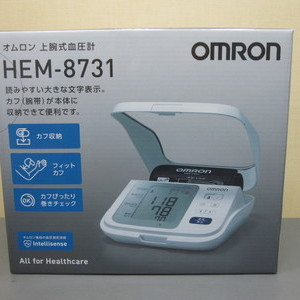 新品 オムロン 上腕式血圧計 HEM-8731 7,500円