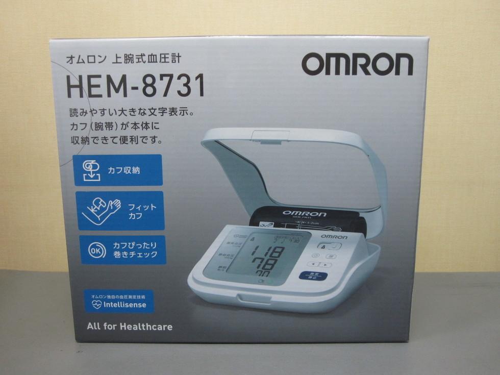 新品 オムロン 上腕式血圧計 HEM-8731 7,500円のサムネイル