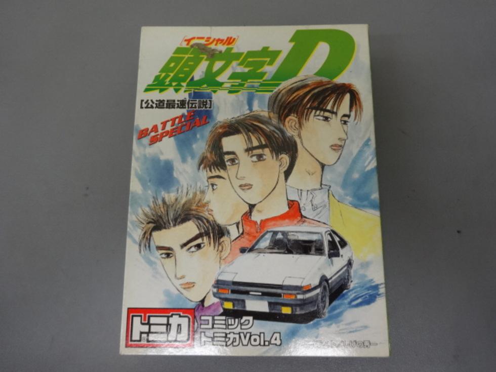 コミックトミカVOL.4  頭文字D 12500円のサムネイル