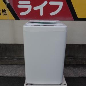 YAMADA 洗濯機 4.5kg  YWM-T45A1 2017年製 税込み8250円